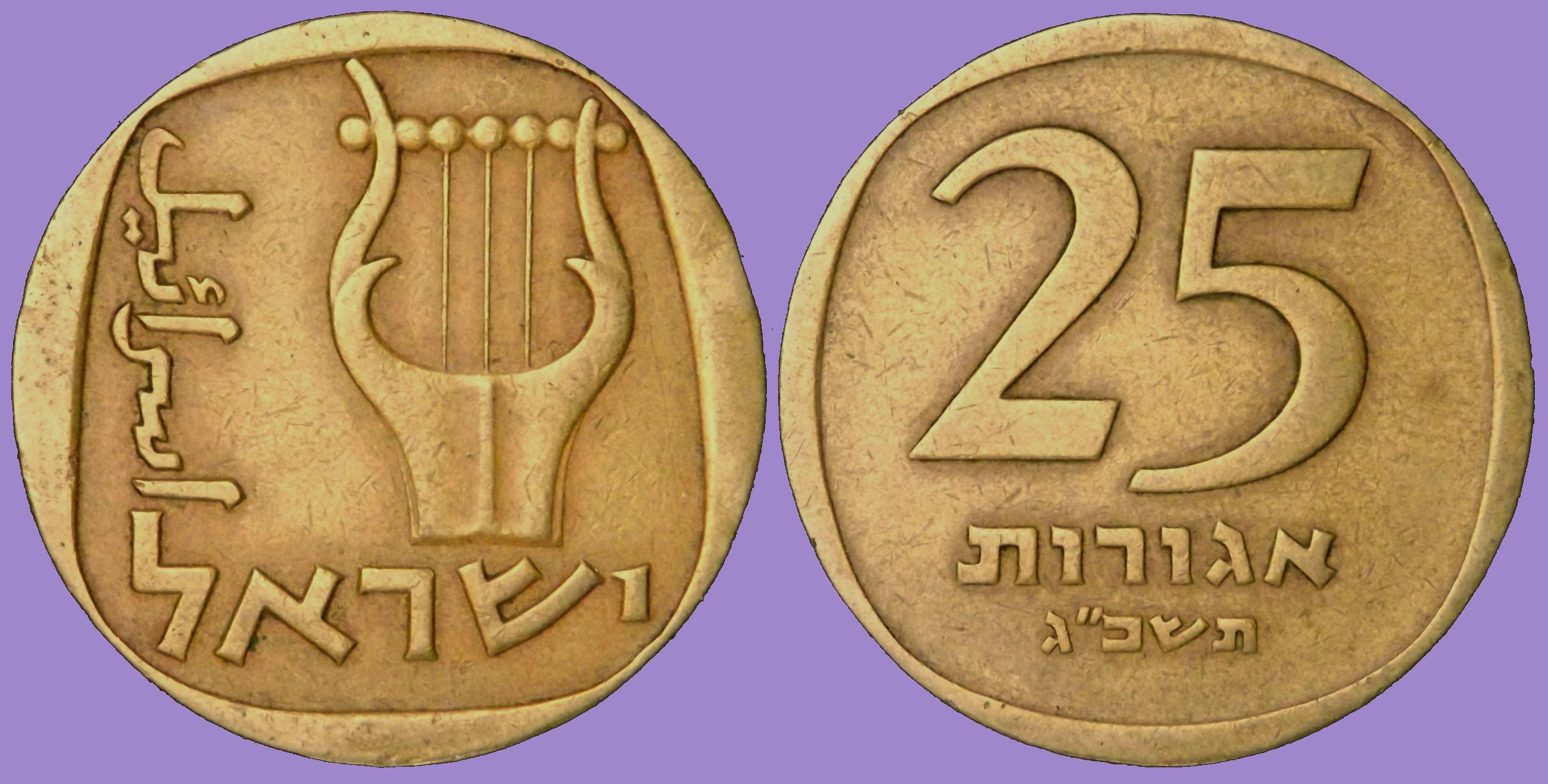 Rolls Of Israel Reform And Commemorative Silver Coins