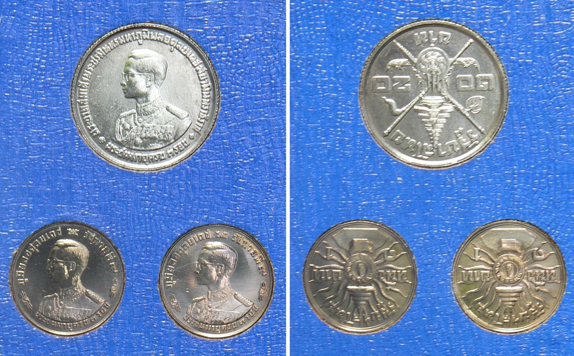 Thailand 1963, two 1 Baht, Y-85, one 20 Baht, Y-86, BU. Set of 3: $15