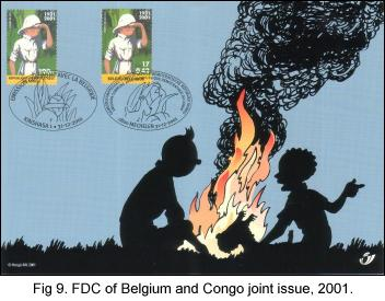 FDC of Belgium and Congo joint issue, 2001