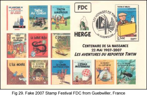 Fake 2007 Stamp Festival FDC from Guebwiller, France