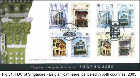 FDC of Singapore - Belgian joint issue, 2005