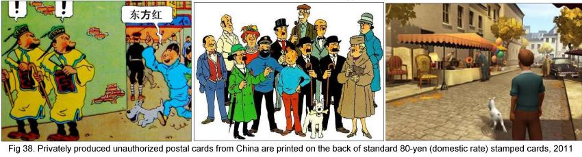 Privately produced unauthorized postal cards from China, 2011