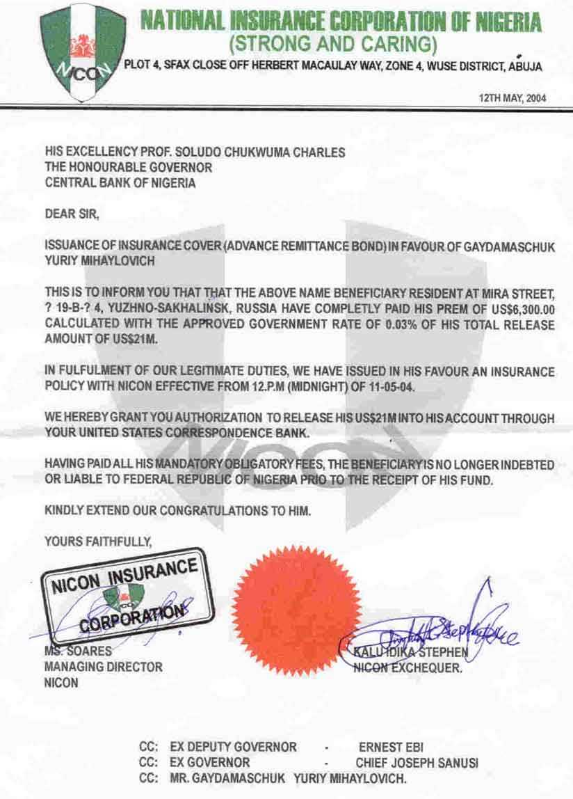 Used Car Frauds >> 30 phony documents used in Nigerian 4-1-9 frauds and car buying scams