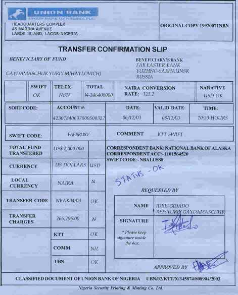 Fraudulent Transfer Confirmation Slip