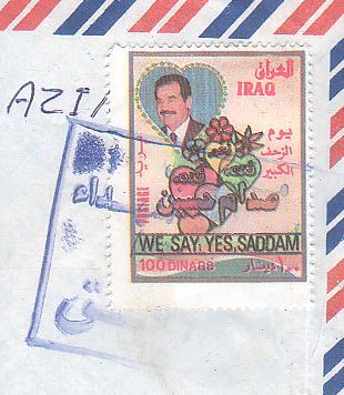 Iraq Sc 1528 stamp
