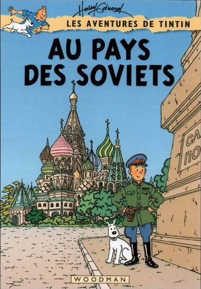 Tintin in the Land of Soviets in Russian. A world premiere!